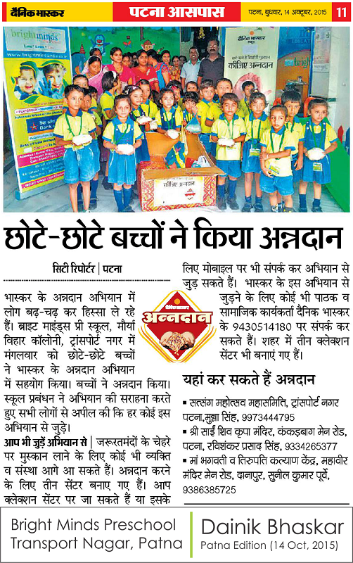 Aanyadaan - Bright Minds Preschool, Patna