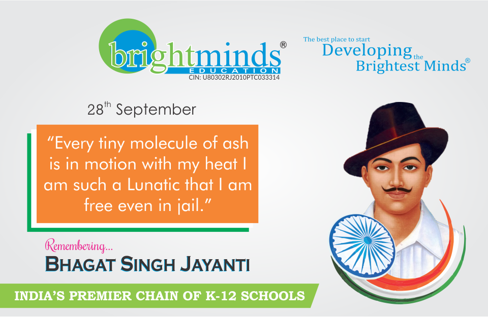 Remembering shaheed bhagat singh on his birth anniversary