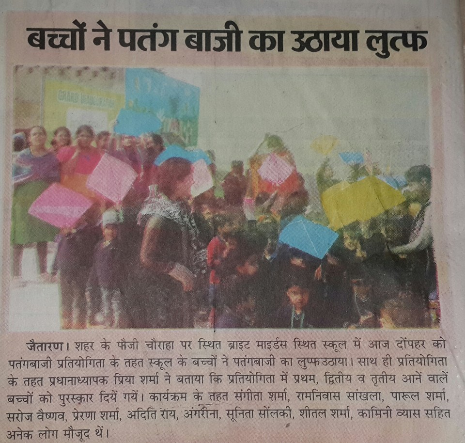 Kite Festival - Bright Minds School, Jaitaran